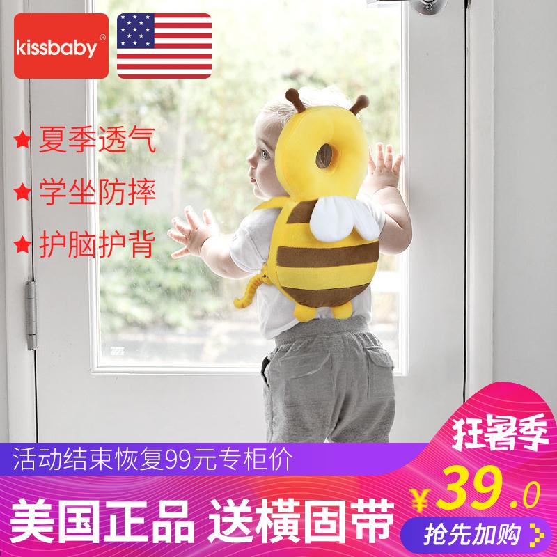 美国KissBaby宝宝防摔头部保护垫婴儿护头枕儿童学步护头帽神器
