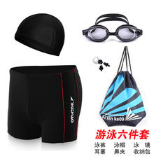 Men's swimming trunks five-piece suit Myopia swimming equipment men's fashion boxer XL plus fat spring bathing suit