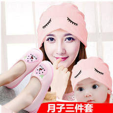 Autumn and winter months shoes month hats parent-child hats spring and autumn postpartum month supplies parent-child sets of maternity shoes to increase the new