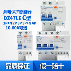 Zhengtai Electric Leakage Switch DZ47LE 1P 2P 3P 3P+N 4P 6-32A C Type Lighting
