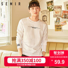 Senma long-sleeved T-shirt male round neck spring and autumn compassionate Korean version of the official flagship store cotton trend loose men's clothes