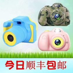 趣味儿童数码照相机高清可拍照小单反旅游迷你玩具圣诞礼物男女孩