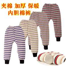Children's clothing wholesale stall supplies children's thick trousers boys winter girls children striped warm pants liner trousers