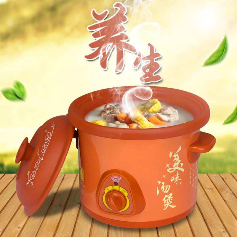 紫砂电炖锅电砂锅煮粥锅文火煲粥炖品陶瓷迷你3.5L养生婴儿煲汤锅