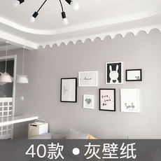 Gray wallpaper solid color wallpaper Nordic minimalist non-woven fabric living room bedroom TV background wall ins wind