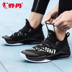 乔丹篮球鞋高帮战靴学生夏季新款运动鞋黑白网布文化时尚男鞋球鞋