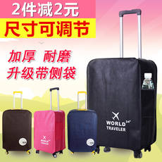 Luggage protection case luggage case 202428 inch luggage trolley case set suitcase dust cover bag wear-resistant