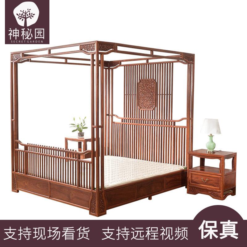新中式双人大床 简约花梨木实木卧室架子床1.8米婚床家用成人家具