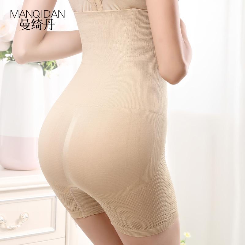 高腰收腹裤 女士产后塑身裤平脚提臀束腰美体收大腿安全裤平角裤