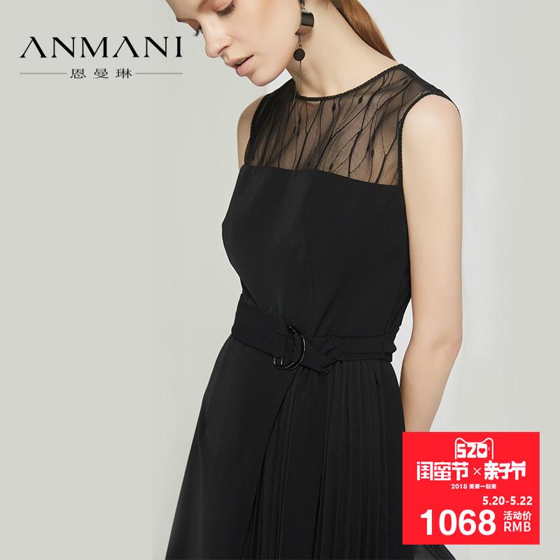 恩曼琳18夏新圆领网纱拼接收腰褶裥无袖不规则下摆连衣裙EAN8BA32