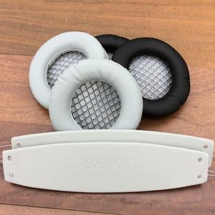 西伯利亚V3网吧耳机替换海绵套头戴式皮耳罩皮套加厚圆形耳机配件