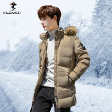 Long section thick down jacket youth men's casual Slim warm hooded jacket Korean student tide