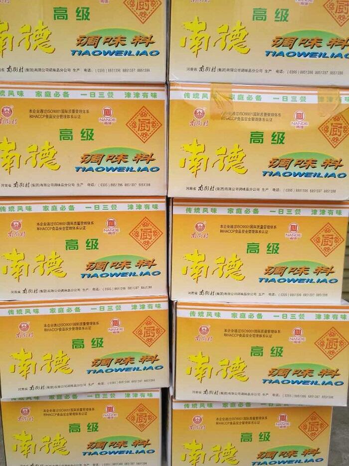 正品1箱南德调味料粉南街村750gX10包麻辣珍味凉拌菜炒菜料整箱