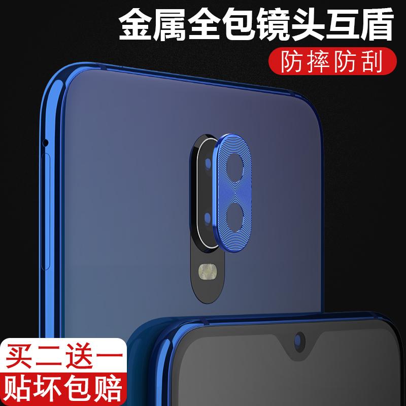 oppor17鏡頭保護圈r17pro鏡頭膜r17攝像頭鋼化膜後膜背貼手機配件