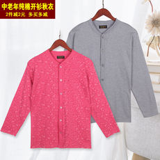 Middle-aged cardigan autumn clothing female cotton cardigan shirt men's increase open single piece mother underwear cotton sweater