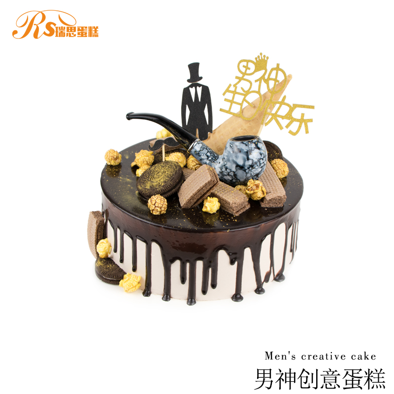 男士烟斗酒瓶蛋糕 父亲节生日蛋糕送男友爸爸 深圳广州同城配送图片