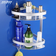 Aolidan Rack Basket Basket Bathroom Space Aluminum Triangle Square Plate Blue Corner Stand Storage Rack Solid Hook