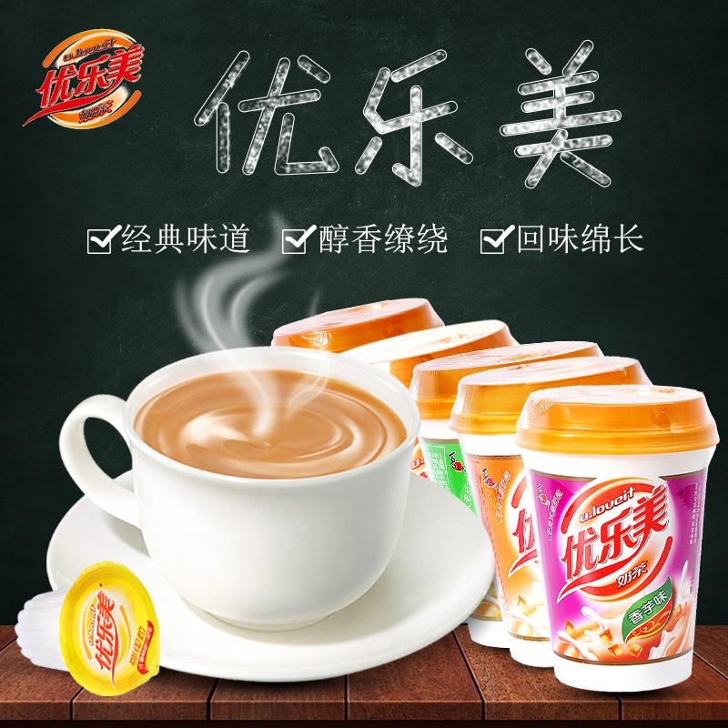 优乐美80g*7杯装奶茶 原味香芋咖啡巧克力草莓麦香味速溶饮品包邮