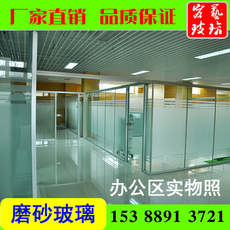 Customized tempered frosted glass office partition sliding door bathroom kitchen door sun room 6 8 10 12mm