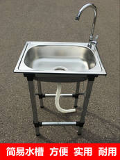 Removable simple kitchen sink basin stainless steel sink single trough single basin wash basin bucket with bracket