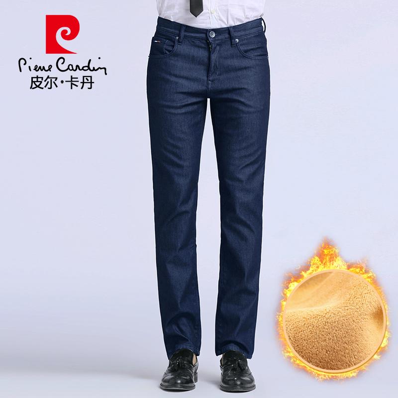 皮尔卡丹加绒牛仔裤男商务直筒裤秋冬款带绒加厚长裤子蓝黑色大码