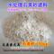 石英砂滤料水处理过滤泥沙宾馆酒店浴室桑拿50kg石英沙子