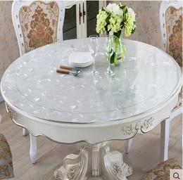 定制圆形PVC防水透明桌垫圆形餐桌布台布磨砂水晶板软质玻璃包邮