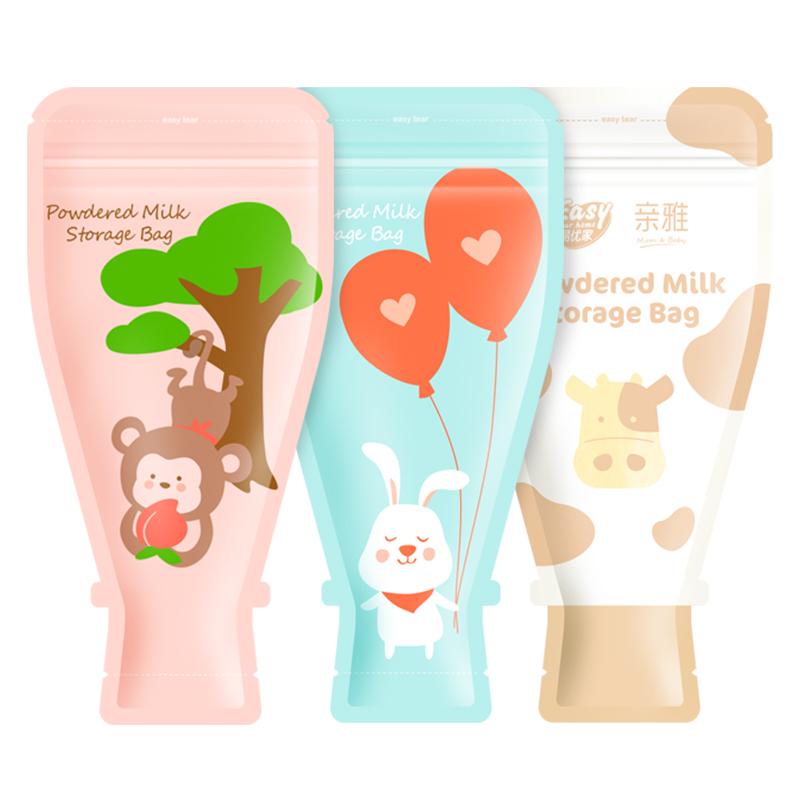 亲雅宝宝一次性奶粉袋便携外出分装婴儿奶粉盒格密封罐旅行储奶袋