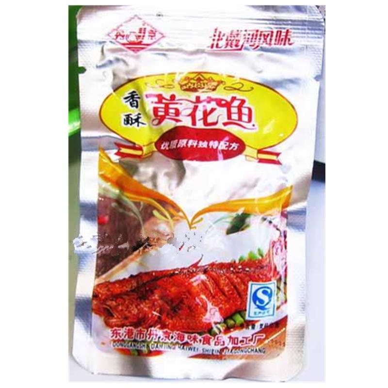 500g香酥小黄鱼干黄花鱼干带鱼鲅鱼三文丁香鱼等特产零食即食小吃