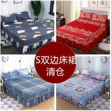 Jiulubao bed skirt Simmons lace Korean bed cover Single bed cover Bed sheet bed 笠 2.2/1.5 meters