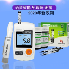 Sannuo genuine blood glucose tester GA-3 home automatic accurate blood glucose measuring instrument 100 test paper free