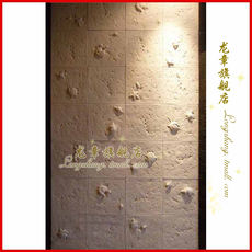 Shanghai Longzhang Sandstone Wall Three-dimensional Brick Culture Stone/Sand Carving Brick-New Conch Board A/B/C/D/E