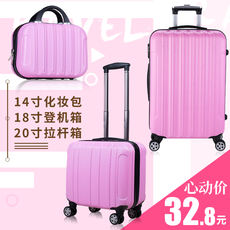 Mini suitcase 20 inch small trolley case 18 inch boarding female 16 inch portable cosmetic bag 14 inch suitcase