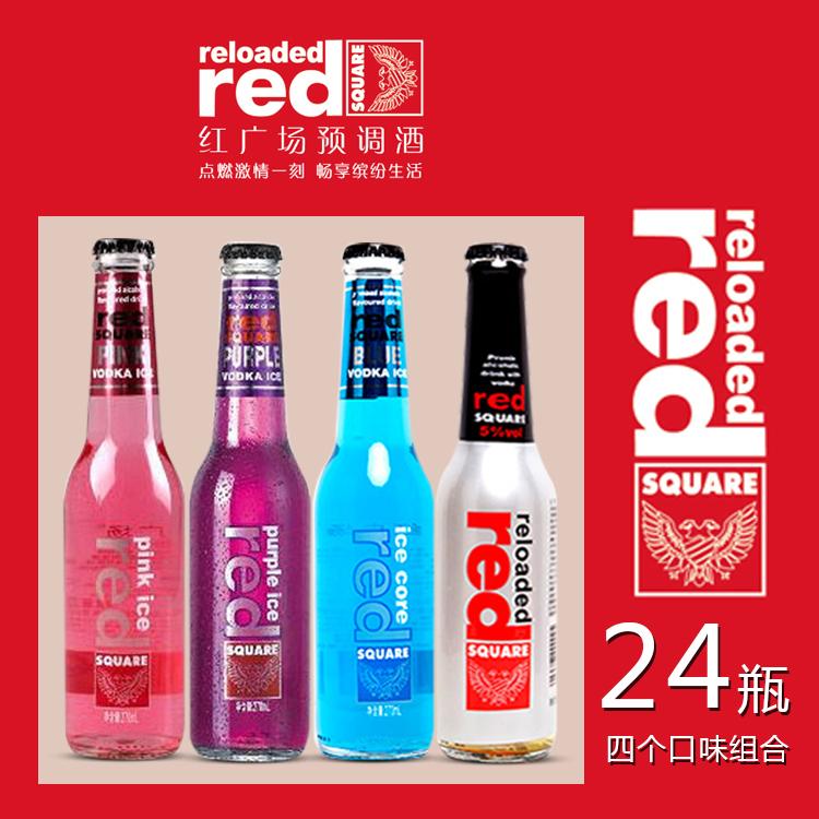 4款24瓶 red红广场伏特加预调鸡尾酒整箱水果味女生甜酒生日party
