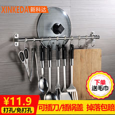 Kitchen supplies hanging rod hook frame free punching multi-function spoon shovel rack stainless steel nail-free hook