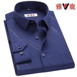 雅鹿秋装新款中年衬衫男长袖商务纯棉免烫修身寸衫爸爸装格子衬衣