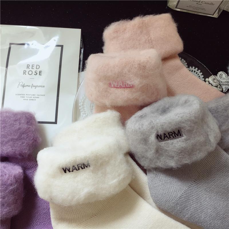 温暖毛绒内里加厚秋冬季女袜地板袜 保暖翻边刺绣字母款睡眠袜子