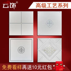 Cloud decoration advanced integrated ceiling aluminum buckle board kitchen bathroom balcony ceiling extra thick material 0.5-0.8
