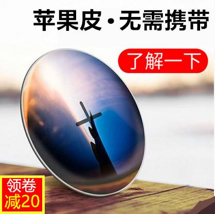 苹果皮双卡双待神器iphone6s78plus三卡三待路由无需携带网络漫游