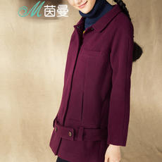 Inman winter net color split belt decoration in the long paragraph pure wool coat female 8443200075