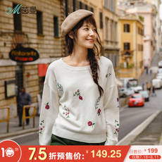 [Tmall pre-sale] Inman 2018 autumn new round neck drop shoulder sleeve embroidery art wild sweater women