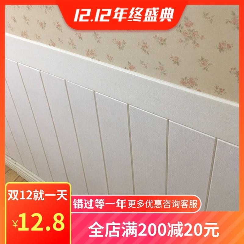 墙面装饰自粘墙纸防撞墙裙吊顶天花板3D立体墙贴防水护板腰线壁纸