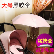 Baby stroller umbrella child stroller sun umbrella baby stroller anti-UV summer sunscreen increase universal