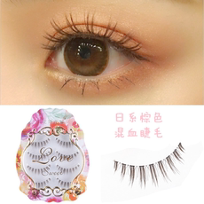 Japan sharpened brown false eyelashes hybrid Barbie bridal makeup natural curling realistic nude makeup student makeup