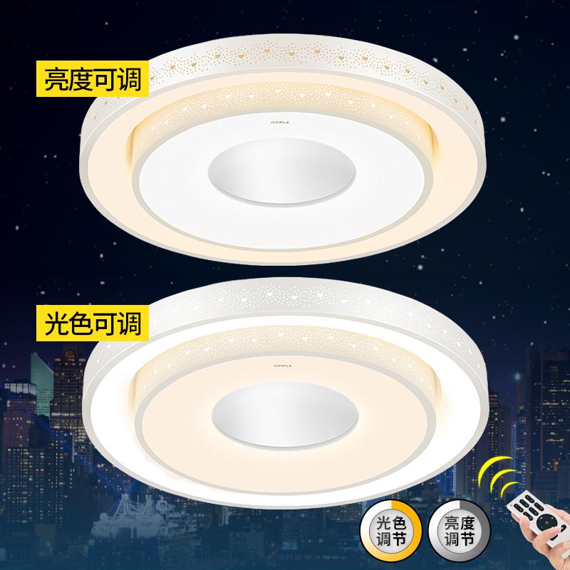 欧普照明led吸顶灯具套餐客厅灯卧室灯创意圆形家室内现代简约TC