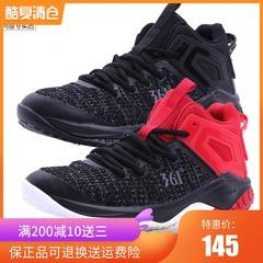 361度秋冬新款男子专业篮球鞋 361篮球战靴戟锋时尚酷炫