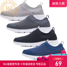 361 degrees men's shoes lazy shoes summer new 361 men's full mesh one pedal breathable shoes