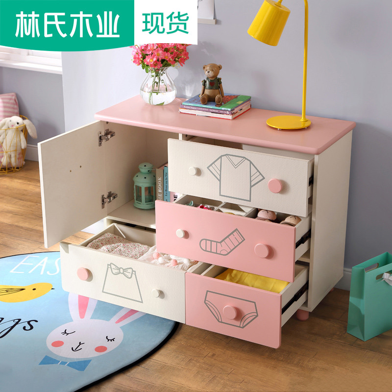 现代简约客厅卧室儿童房女孩斗柜抽屉式收纳柜储物柜经济型EA1E