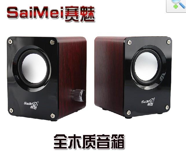 saimei赛魅笔记本台式电脑多媒体迷你低音炮小音箱便携USB小音响