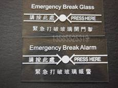 Fire button / access glass broken switch / broken glass alarm button / emergency switch / broken glass